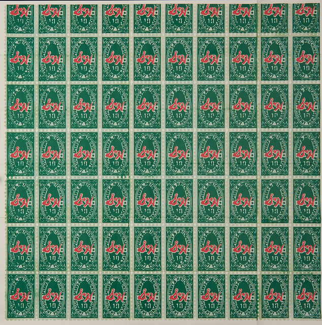Andy Warhol, 'S & H Green Stamps', 1965, Print, Offset lithograph in colors (folded), Rago/Wright
