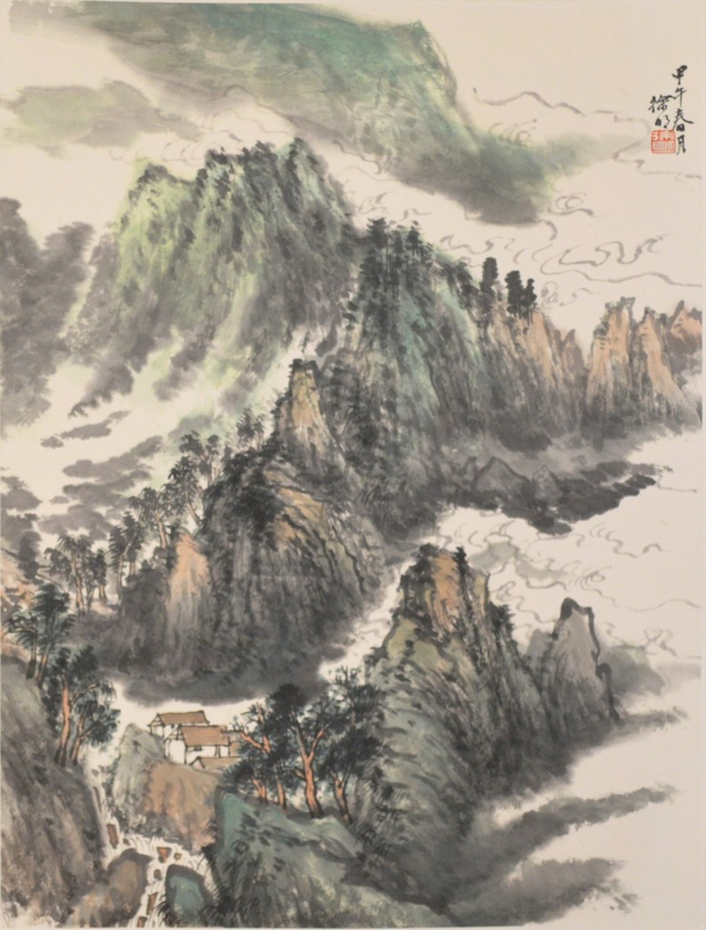 Mountain #5