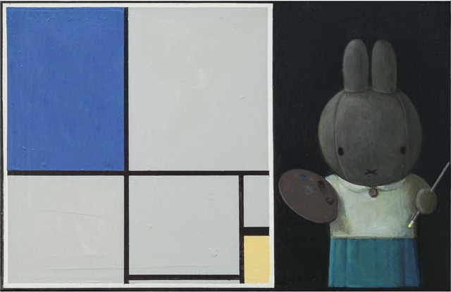 , 'Miffy and Mondrian No.2 ,' 2013, Hive Center for Contemporary Art