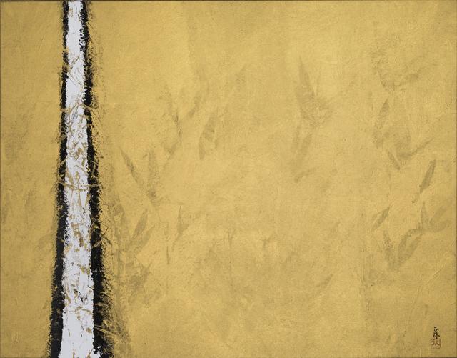 CHEN ZHENG-LONG 陳正隆, 'Surmount 1  破土而出 1', 2018, ESTYLE ART GALLERY 藝時代畫廊