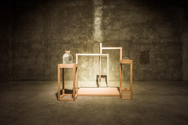 , 'Tear Set 眼泪套件,' 2018, Qi Mu Space