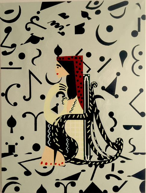 , 'Woman in Profile,' 2017, Michel Rein Paris/Brussels