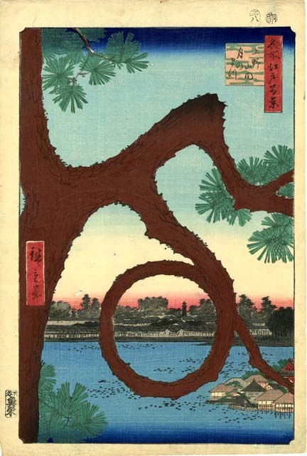 , 'Moon Pine, Ueno From the series One Hundred Famous Views of Edo ,' 1857, Newark Museum