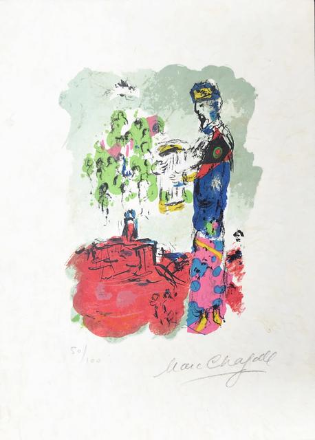 , 'Le Tour de David,' 1979, Fairhead Fine Art Limited