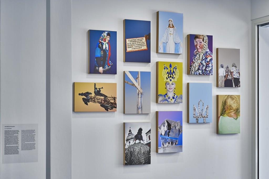 Viacheslav Poliakov, Lviv – God's Will, 2017, Installation view Frankfurter Kunstverein, 2018, Photo: N. Miguletz © Frankfurter Kunstverein, Courtesy of the artist