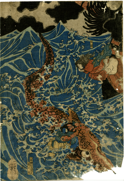 , 'On the Sea at Mizumata, Hogo Province, Tametomo Encounters a Storm,' 1797, Newark Museum