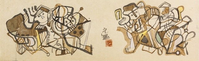 Yuan Wu Zheng  郑元无, 'Yin and Yang', 2016, White Space Art Asia