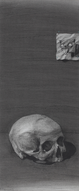 , 'Untitled,' 2010, Meem Gallery