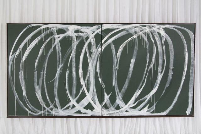 , 'Ein fast perfektes Bild (Leere & Lehre),' 2013, Galerie Thomas Schulte