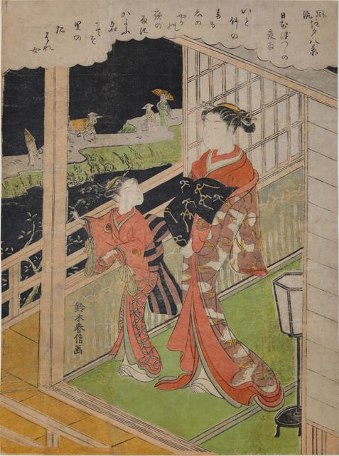 , 'Evening at Nihonzutsumi,' ca. 1768, Ronin Gallery