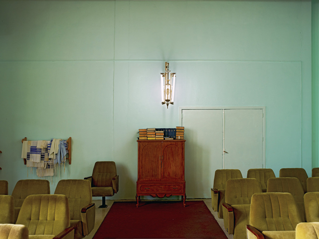 , 'Centro Hebreo Sefardi (#1), Havana, Cuba,' 2009, Benrubi Gallery