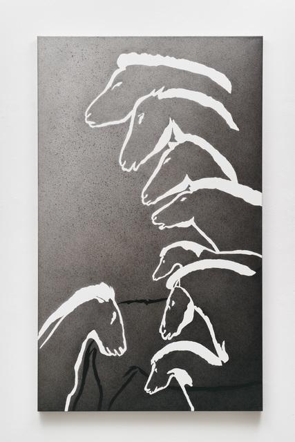 Rune Mields, 'Tikatoutine: Der Turm der blauen Pferde (Frankreich)', 2005, Galerie Judith Andreae