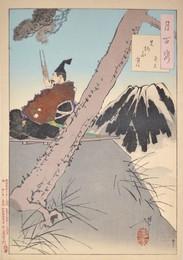 Mt. Ashigara Moon: Yoshimitsu, from the series One-Hundred Views of the Moon
