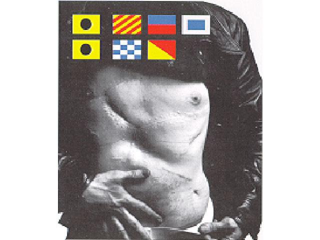 , 'I YES / I NO,' 1999, Artelier Contemporary