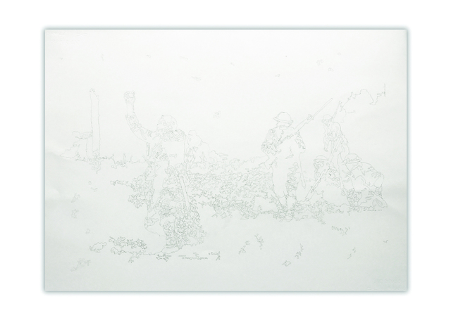 , ':tanpajudul,' 2017, Mizuma Art Gallery