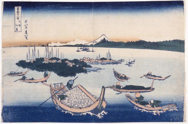 Katsushika Hokusai, 'Tsukuda island In Musashi Province', 1760-1849, Indianapolis Museum of Art at Newfields