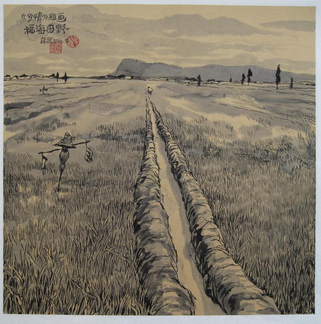 , 'Fields,' 2016, ArtCN