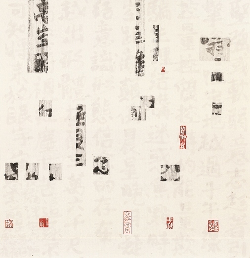 Fung Ming Chip, 'Form Sand script, Accidentally Passing   堅強定型沙字   ', 2015, Galerie du Monde