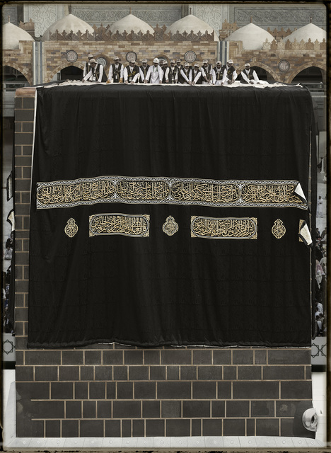 , 'Curtains of the Kaaba XIII,' 2018, Hafez Gallery