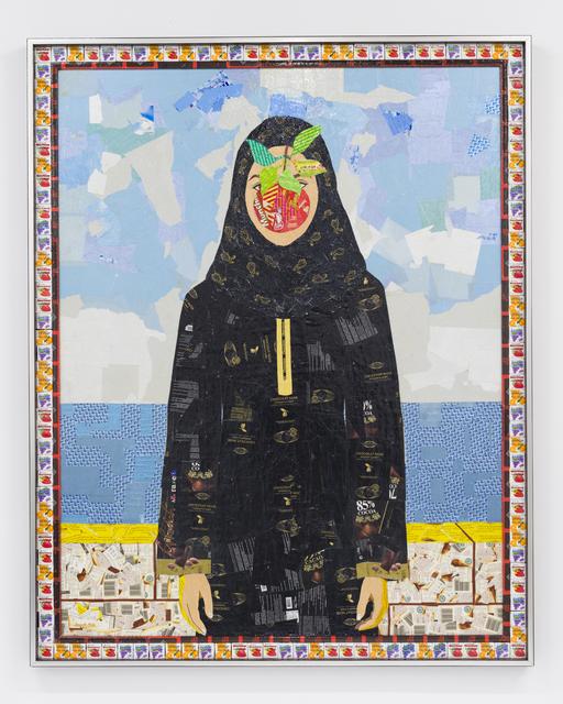 , 'Bint Al Rijal,' 2016, ATHR