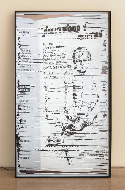 , 'Hyperion Baths,' 2016, Samuel Freeman