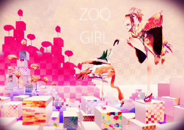 , 'flamingo x girl,' 2012, Komiyama Tokyo