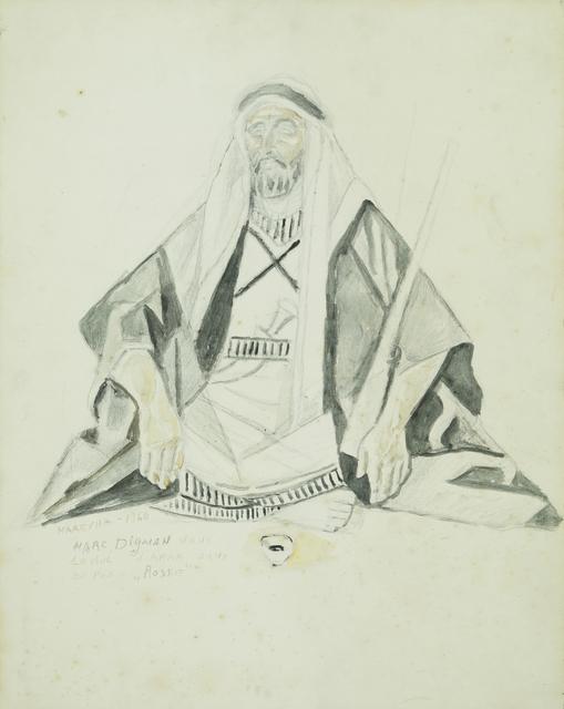 Marie Vorobieff Marevna, 'Mark Dignam as an Arab', 1960, Roseberys