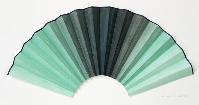 , 'Fan-shaped Ink Objects - Malachite Green,' 2016, HDM Gallery