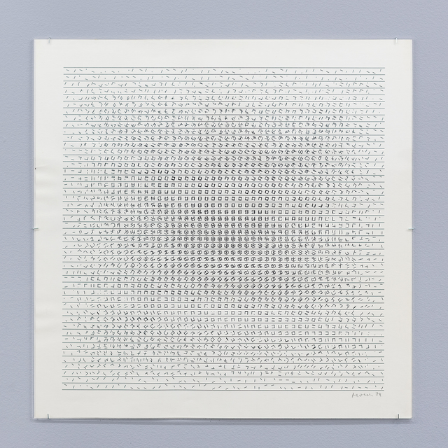 Manfred Mohr, 'P-159-N/R801', 1974, bitforms gallery