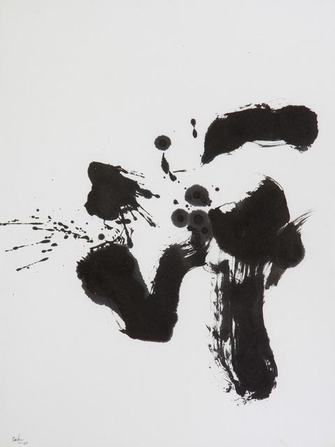 , 'Untitled,' 1960, Jorge Mara - La Ruche
