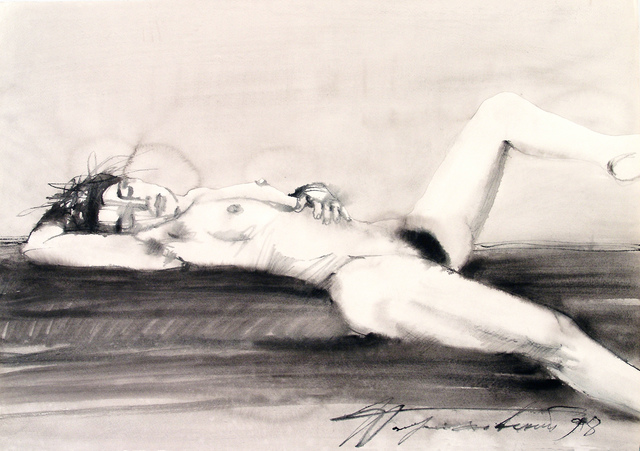 , 'Niu ,' 1995, Gallery Fine Art Moscow
