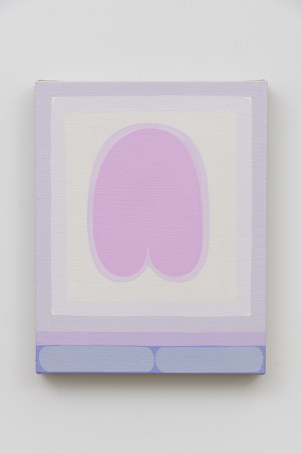 , 'Anthurium,' 2018, Charles Moffett