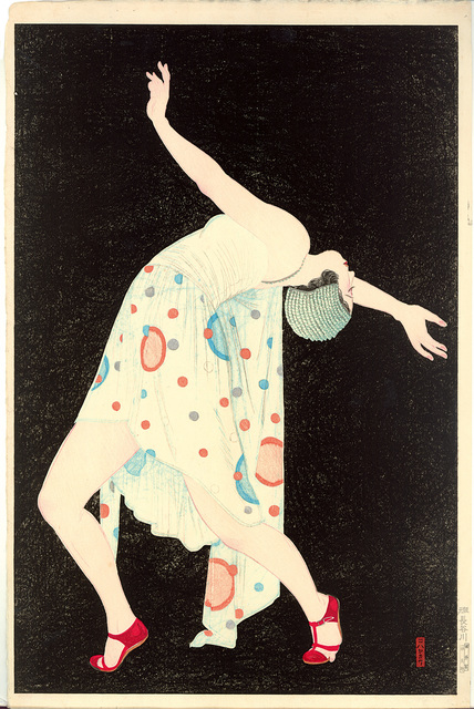 , 'Dancer ,' 1932, Rijksmuseum