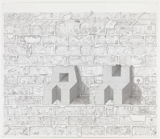, 'Ah,' 2010, Gagosian Gallery