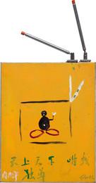Antenna Budda