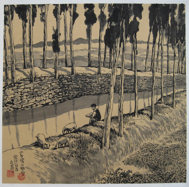, 'Jinzhi River,' 2014, ArtCN
