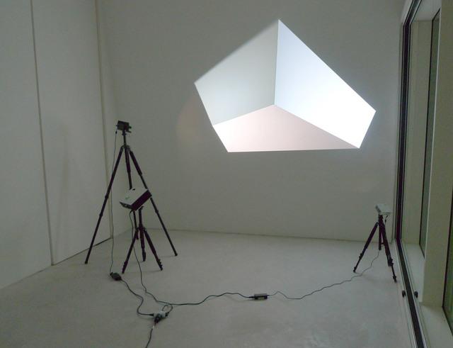 , 'Solidarity 3D,' 2015, Galerija Gregor Podnar