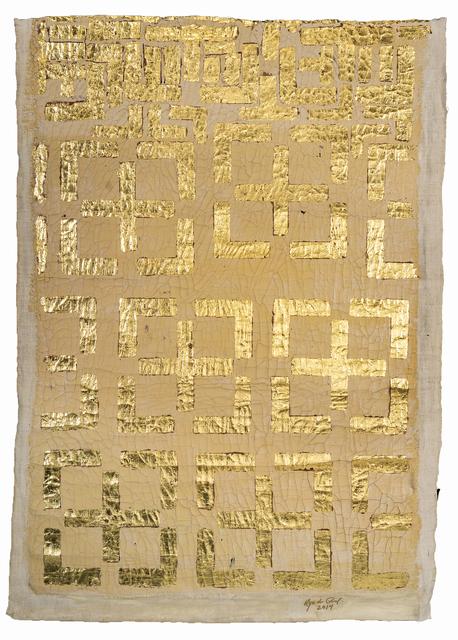 , 'Tierra,' 2017, Beatriz Esguerra Art