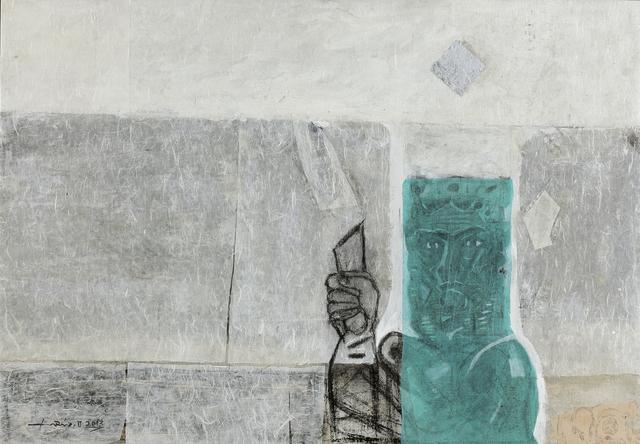 , 'Last Fighter,' 2013, Meem Gallery