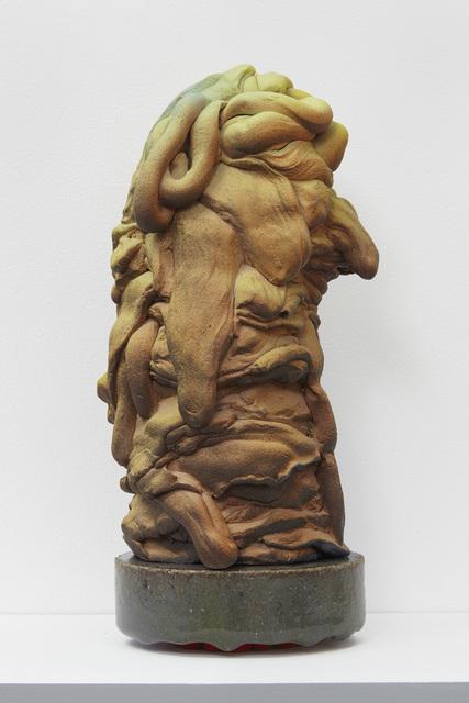 , 'Bullshit at Dusk,' 2017, Jane Hartsook Gallery