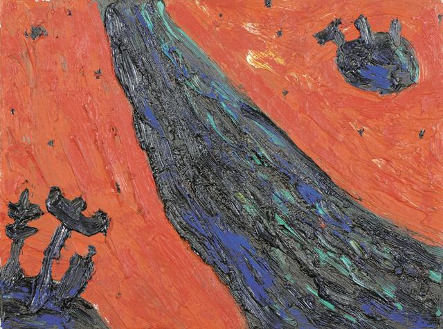 , 'Untitled,' 1987, Galerie Bei Der Albertina Zetter