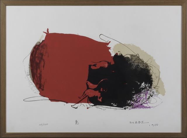 Manabu Mabe, 'Untitled', 1985, LAART