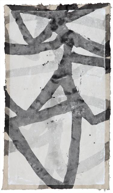 , 'Faun,' , Stremmel Gallery
