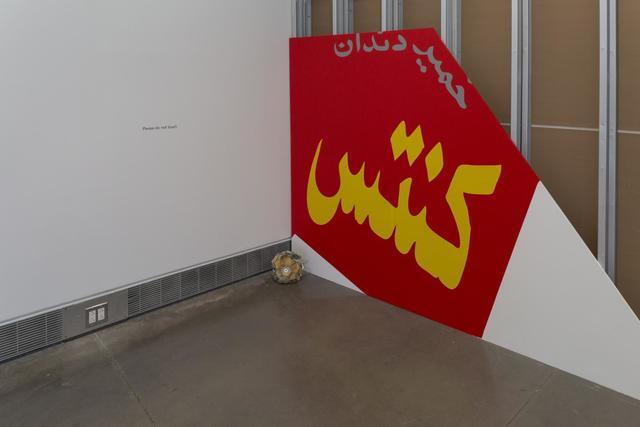 U. Kanad Chakrabarti, 'Exorbitant Privilege', 2018, Queens Museum