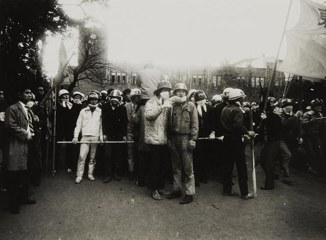 Hitomi Watanabe, 'Komaba Campus, University of Tokyo', 1968, Mai 36 Galerie