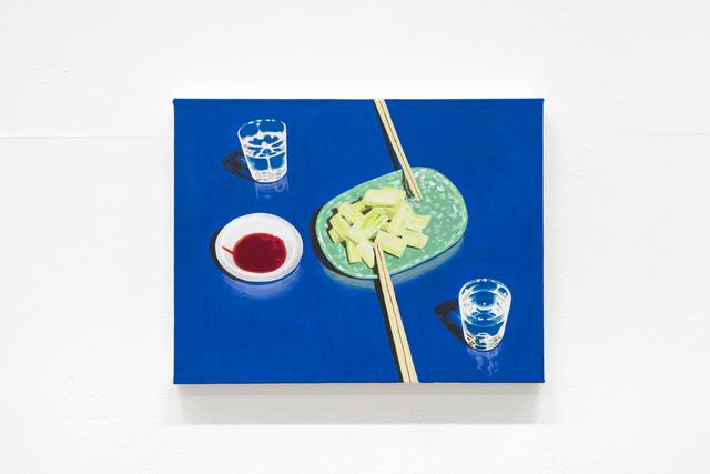 , 'Where Were You That Day?,' 2017, Hakgojae Gallery