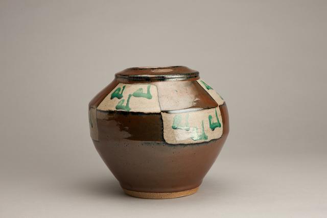 Shinsaku Hamada, 'Vase, kaki glaze with akae decoration', Other, Stoneware, Pucker Gallery