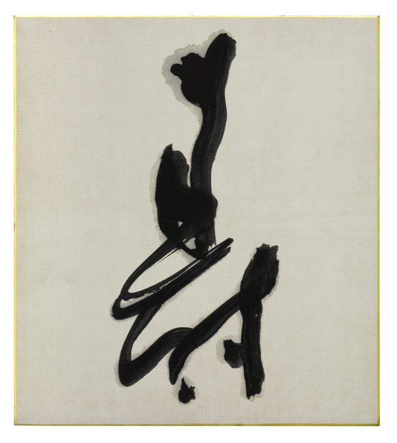 , 'Kotobuki (Longevity),' 1970s, Erik Thomsen