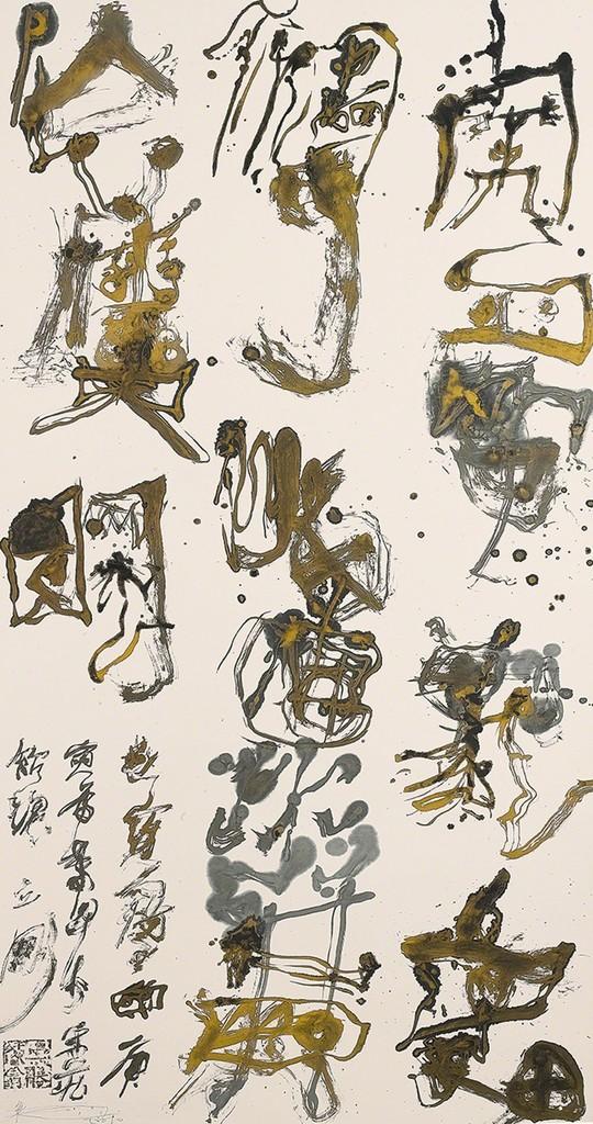 Gold Ancient Script