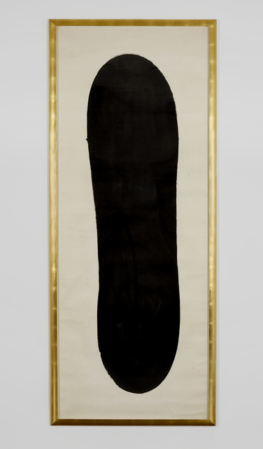 , 'Untitled,' 1959, Michael Werner Gallery